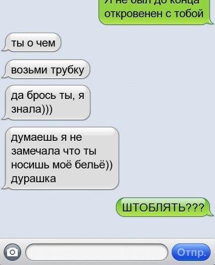 molodie-parni-ebut-zhenshin-v-vozraste