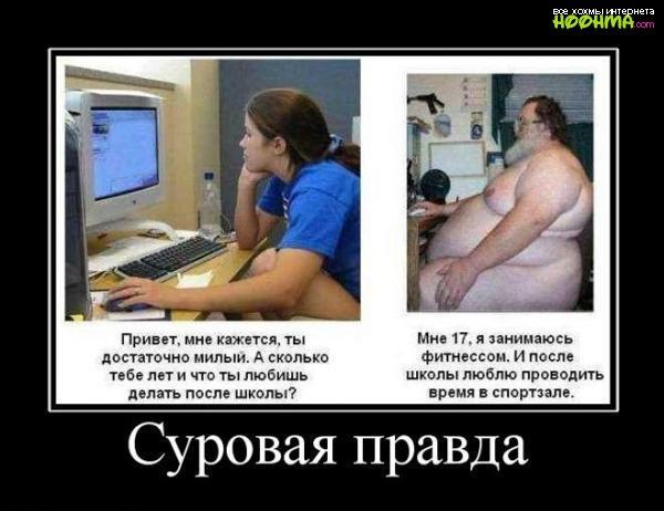 paren-sdelal-massazh-zreloy-devushke-i-trahnul