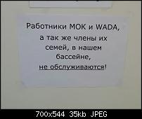 11802101e743f5862d3dda3c5043.jpg
