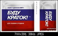 11802101bd85012c0e6e81da0b71.jpg
