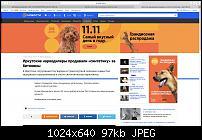 fullsizeoutput_26b7.jpg