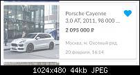 Нажмите на изображение для увеличения Название: Screenshot_20190325_012928.jpg Просмотров: 0 Размер:44.4 Кб ID:80200