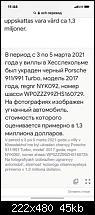 7f2ff2c0-4735-42ea-957a-2ed4cb53ef62.jpeg