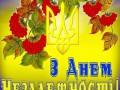 FB_IMG_1566904665011.jpg