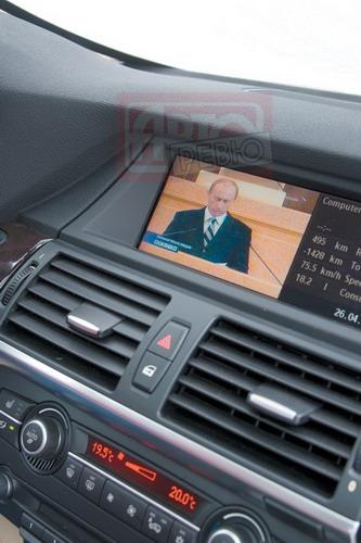 TB-тюнер BMW обеспечивает неплохой прием даже в Верхних Мандрогах